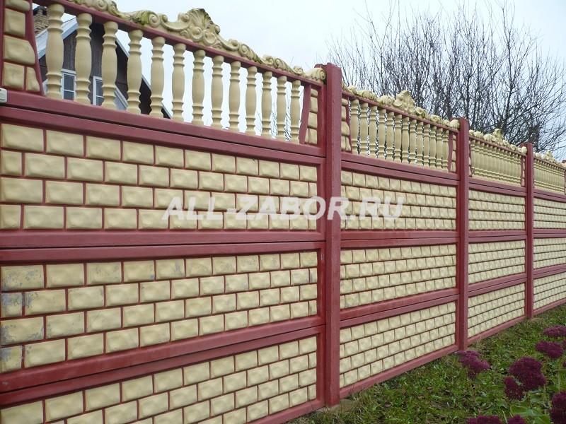 Забор из бетона купить в туле прозвучивание бетона
